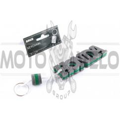 Брелок каучук (серо-зеленый) HONDA AS