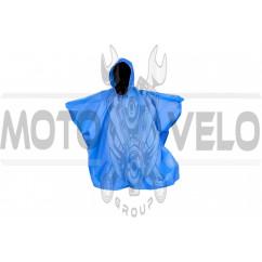 Чехол дождевик (114*163cm) Motorcycle cover