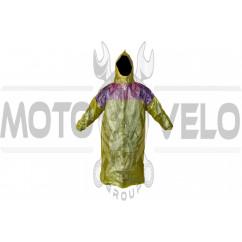 Плащ дождевик для езды на скутере (желтый, xxl) Q