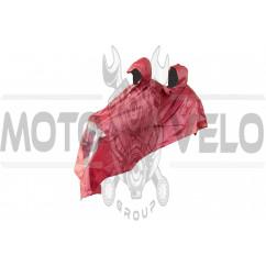 Плащ дождевик для езды на скутере вдвоем (красный, xxl) Q
