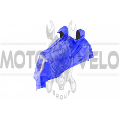 Плащ дождевик для езды на скутере вдвоем (синий, xxl) Q