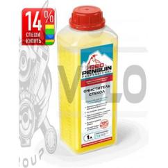 Очиститель стекол авто 1л (концентрат) (1/5- средство/вода)   RED PENGUIN   (50106)   (#ХАДО)
