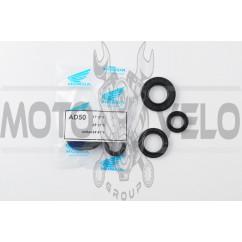 Сальники (набор) Suzuki AD50/100 3шт коленвальные (17*27*6, 25*37*6, 24*43*6) HND