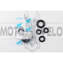 Сальники (набор) Honda DIO AF18, TACT AF16 4шт (15.5*25.5*7.0 x2, 17*30*6, 24*40*7) HND