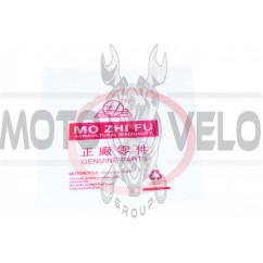 Прокладка головки цилиндра м/б 186F (9Hp) DIGGER