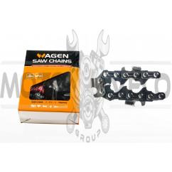 Цепь пильная 3/8, 1,5mm, 66зв, RS, под шину 16 (40см) для Husqvarna 340/345 BEST