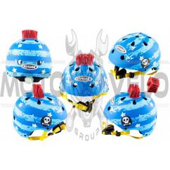Шлем детский открытый (синий) (PUNK) GSB