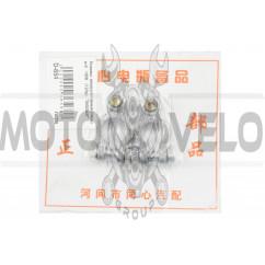 Клеммы аккумуляторные (пара) м/б 190N/195N (12/15Hp) DIGGER
