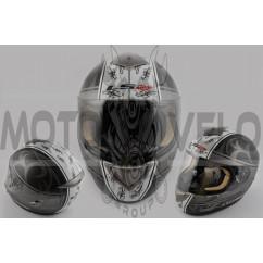 Шлем-интеграл (mod:366) (size:XL, черно-белый матовый) LS-2