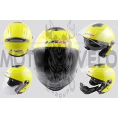 Шлем открытый (mod:578) (size:ХL, желтый, + солнцезащитные очки, +борода) LS2