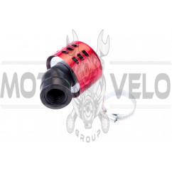 Фильтр воздушный (нулевик) Ø28/40mm, 45* (колокол, красный) KM (mod:KY-A-086)