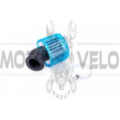 Фильтр воздушный (нулевик) Ø28/40mm, 45* (колокол, синий, прозрачный) KM (mod:KY-A-135)