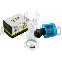Фильтр воздушный (нулевик) Ø35mm, 45*, (синий, прозрачный) ZUNA