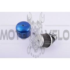 Фильтр воздушный (нулевик) Ø35mm, 45*, колокол (синий)