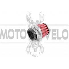 Фильтр воздушный (нулевик) Ø35mm ZV