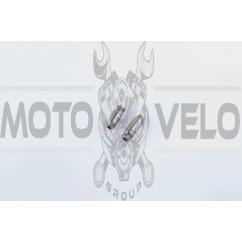 Направляющие клапанов (пара) Yamaha YBR125 KOMATCU