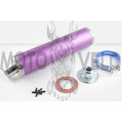 Глушитель (тюнинг) 420*100mm, креп. Ø78mm (нержавейка, фиолетовый, прямоток, mod:1)