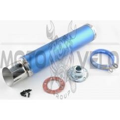 Глушитель (тюнинг) 420*100mm, креп. Ø78mm (нержавейка, синий, прямоток, mod:2)