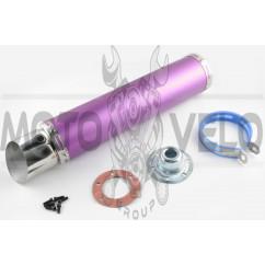 Глушитель (тюнинг) 420*100mm, креп. Ø78mm (нержавейка, фиолетовый, прямоток, mod:2)