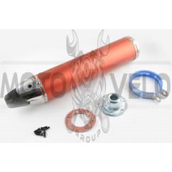 Глушитель (тюнинг) 420*100mm, креп. Ø78mm (нержавейка, красный, прямоток, mod:3)