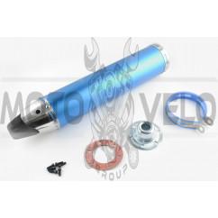 Глушитель (тюнинг) 420*100mm, креп. Ø78mm (нержавейка, синий, прямоток, mod:3)