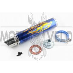 Глушитель (тюнинг) 420*100mm, креп. Ø78mm (нержавейка, пламя, синий, прямоток, mod:1)