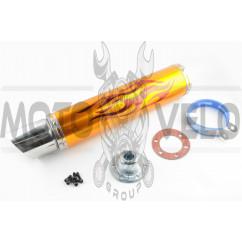 Глушитель (тюнинг) 420*100mm, креп. Ø78mm (нержавейка, пламя, золото, прямоток, mod:1)
