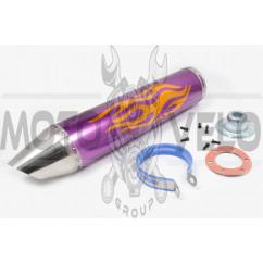 Глушитель (тюнинг) 420*100mm, креп. Ø78mm (нержавейка, пламя, фиолетовый, прямоток, mod:3)