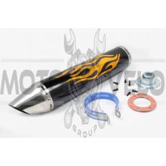 Глушитель (тюнинг) 420*100mm, креп. Ø78mm (нержавейка, пламя, черный, прямоток, mod:3)