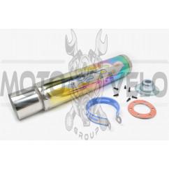 Глушитель (тюнинг) 420*100mm, креп. Ø78mm (нержавейка, пламя, радуга, прямоток, mod:3)