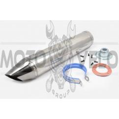 Глушитель (тюнинг) 420*100mm, креп. Ø78mm (нержавейка, хром, mod:3)