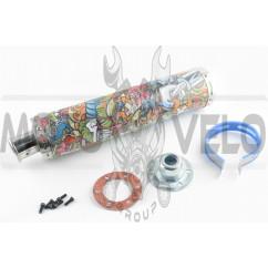 Глушитель (тюнинг) 420*100mm, креп. Ø78mm (нержавейка, граффити, прямоток, mod:1)