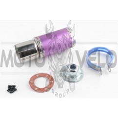 Глушитель (тюнинг) 170*100mm, креп. Ø78mm (нержавейка, короткий, фиолетовый, прямоток, mod:3)