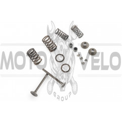 Клапаны (пара, в сборе) 4T GY6 50 KOMATCU