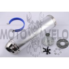 Глушитель (тюнинг) 300*90mm, креп. Ø48mm (нержавейка, серебро, прямоток, mod:37)