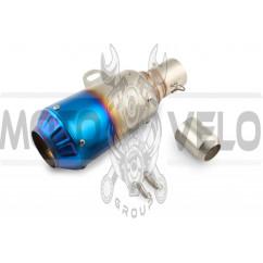 Глушитель (тюнинг) 270*105mm (нержавейка, сопло, серо-синий, прямоток) (mod:1) 118