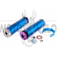 Глушитель (тюнинг) 440*96mm (нержавейка, сопло, синий, прямоток) 118