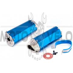 Глушитель (тюнинг) 370*105mm (нержавейка, три-овал, синий, прямоток) 118