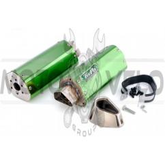 Глушитель (тюнинг) 370*105mm (нержавейка, три-овал, зеленый, прямоток) 118