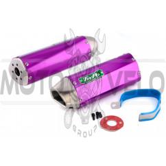 Глушитель (тюнинг) 370*105mm (нержавейка, три-овал, фиолетовый, прямоток mod:2) 118