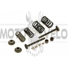 Клапаны (пара, в сборе) 4T GY6 80 (L-66mm)