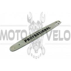 Шина 18 1,5mm, 0.325, 72зв   PLATT PEAK   DOV