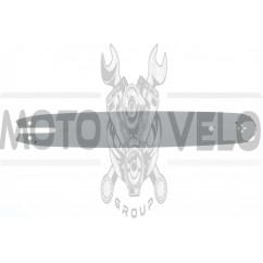 Шина 14 1,3mm, 3/8, 50зв   OLE   (mod:B)