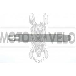 Шина 15 1,5mm, 0.325, 64зв   OLE   (mod:B)