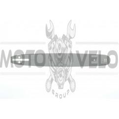 Шина 15 1,5mm, 0.325, 64зв   GAR   (mod:A)