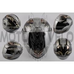 Шлем-интеграл (mod:B-500) (size:L, черно-серый, зеркальный визор, DARK ANGEL) BEON