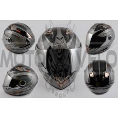 Шлем-интеграл (mod:B-500) (size:L, черный, зеркальный визор, X-CELERATE) BEON