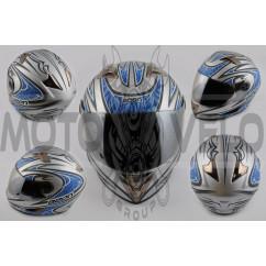Шлем-интеграл (mod:В-500) (size:L, синий матовый, зеркальный визор, BLADE) BEON