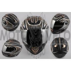Шлем-интеграл (mod:В-500) (size:XL, черный матовый, зеркальный визор, BLADE) BEON