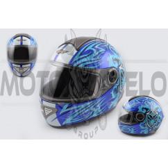 Шлем-интеграл (mod:550) (premium class) (size:M, синий) Ш99 KOJI